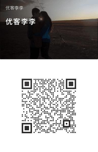 优客李李企业微信